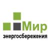 Энергосервисная компания «Экологические Системы»